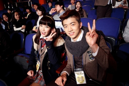 Dream High wallpaper possibly with an outerwear titled IU & Wooyoung