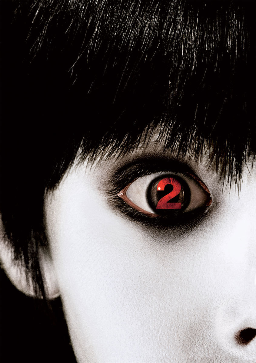 The Grudge 2 - Rotten Tomatoes