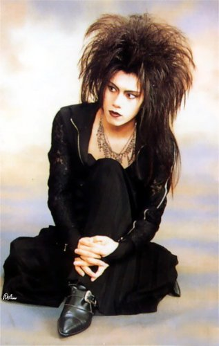 Before Dir en grey - Die