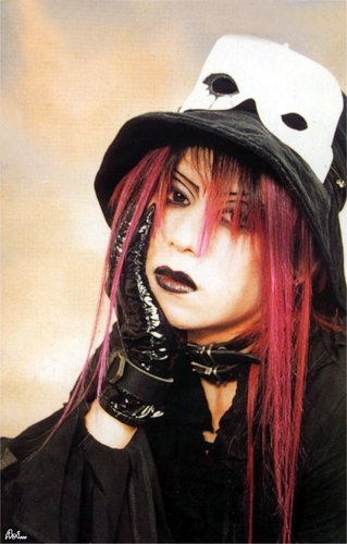 Before Dir en grey - Kyo
