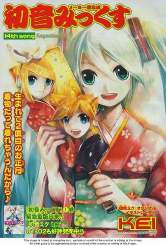 Chapter 14: Kagamine Mix!