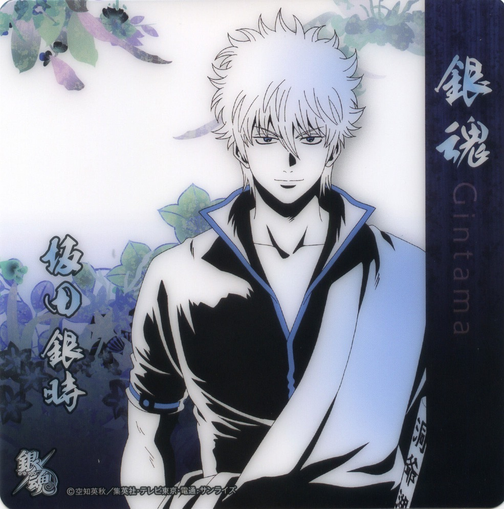 gintama otae and gintoki - photo #5