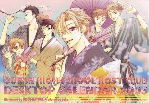 Host Club manga