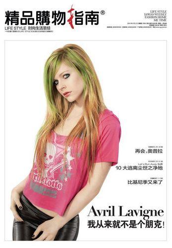 Life Style Magazine Photoshoot (June 2nd 2011) - Lotto