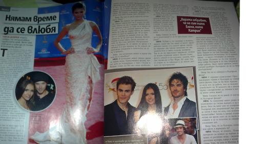 Nina Dobrev in a bulgarian magazine