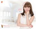 SNSD Hyoyeon Vita500 May 2011 Calendar