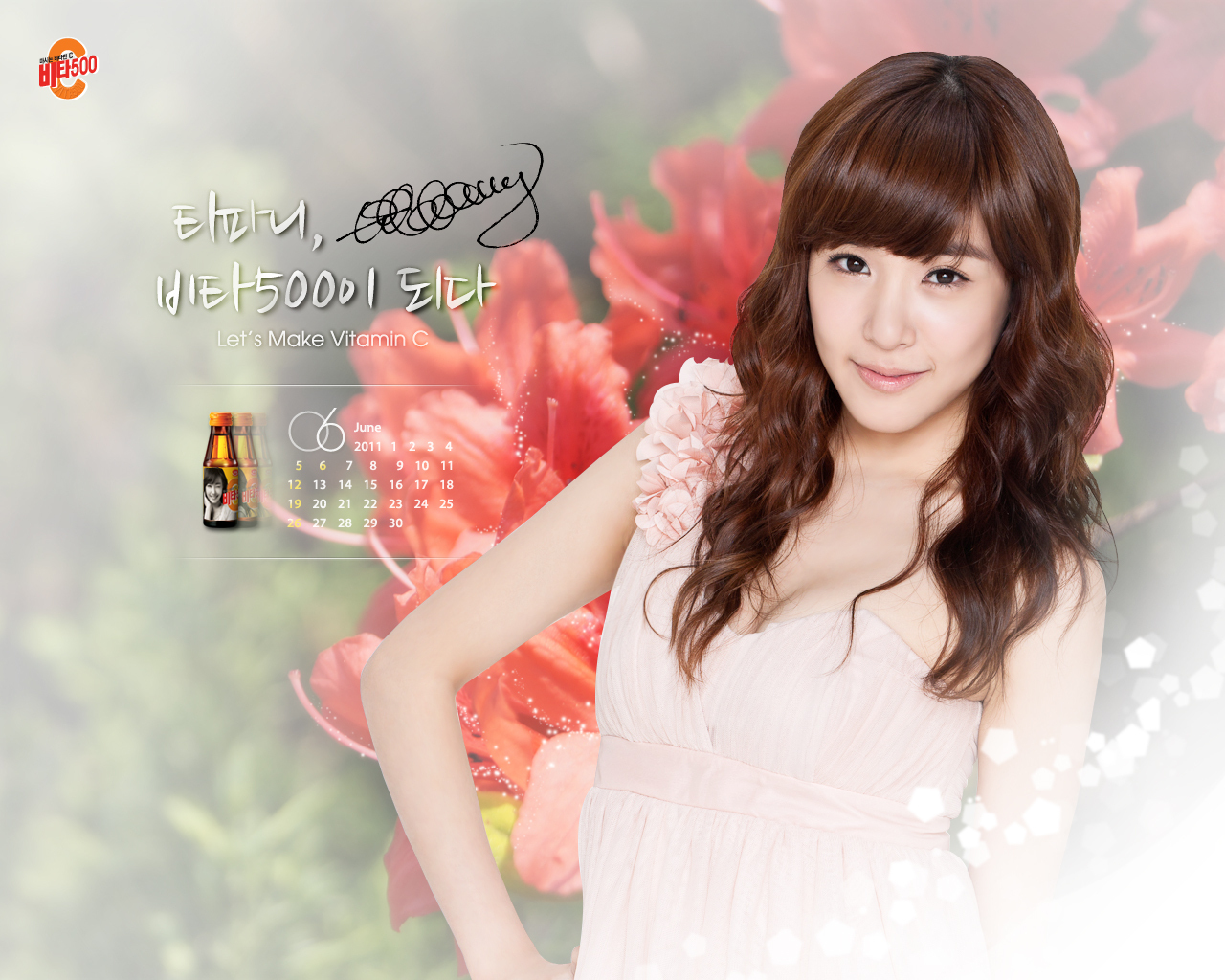 Tiffany SNSD - Picture Colection