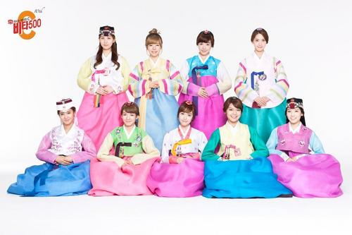 SNSD - Vita 500 with hanbok