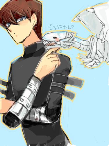 Seto and Blue Eyes White Dragon