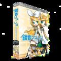 Vocaloid Box Art!