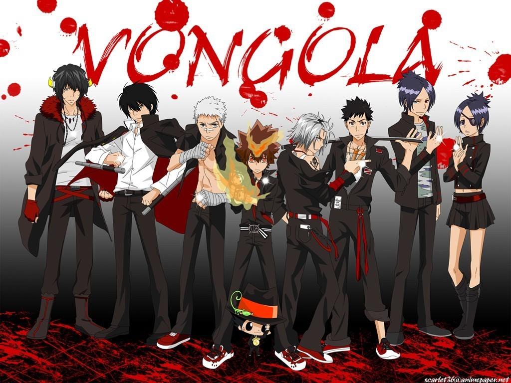 Vongola Family