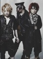 Yomi, Ruka and Hitsugi - nightmare photo