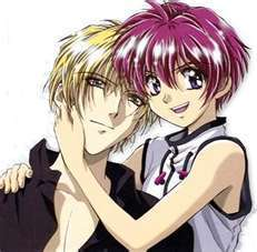 it's gravitation - gravitation Photo