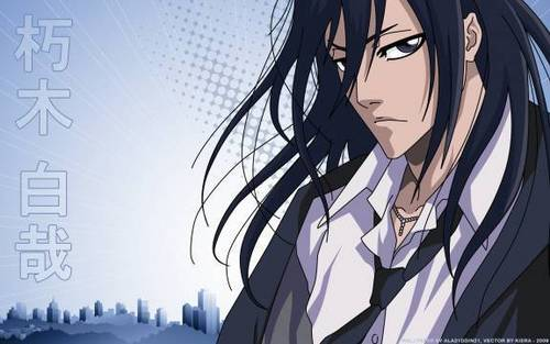 Kuchiki Byakuya वॉलपेपर possibly containing ऐनीमे called Casual Byakuya