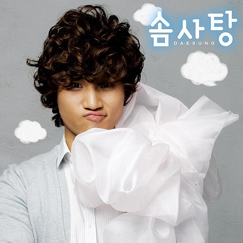 Daesung i Liebe U Booooo