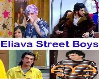 Eliava kalye Boys