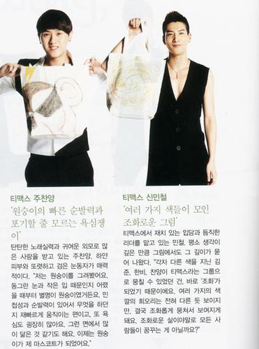 Inkigayo Magazine