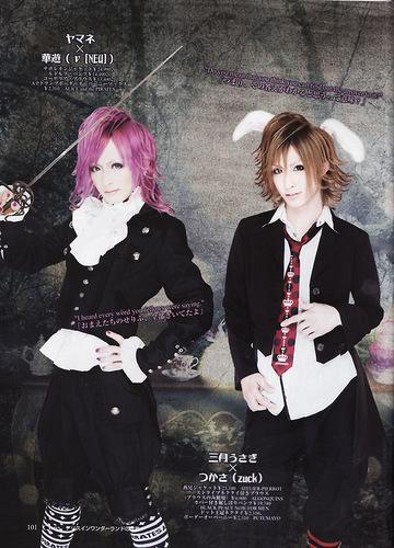 Kayuu (v[NEU]) & Tsukasa (Zuck)