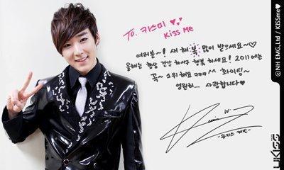 Kevin Woo Sung Hyun
