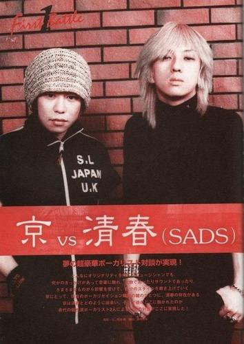 Kyo (Dir en grey) with Kiyoharu (Sads)