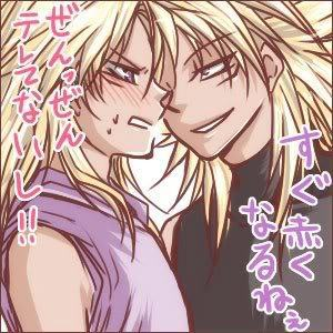 Marik and his Yami