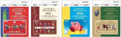 Nintendo DS achtergrond called Prepaid cards