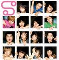 Super Junior - purely-just-kpop-boybands photo
