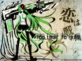 Too Legit To Quit - vocaloids wallpaper