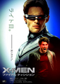 X-MEN come back