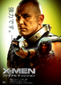 X-MEN come back