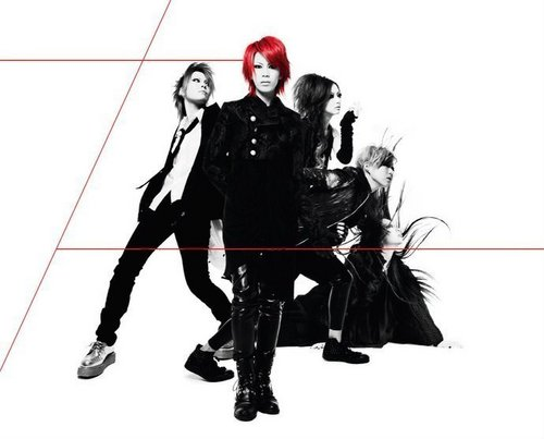 exist†trace NEW LOOK 2011