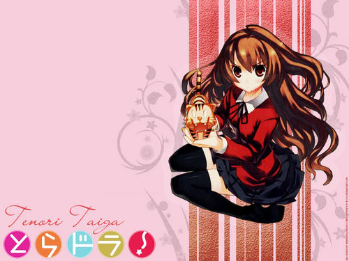 taiga wallpapers