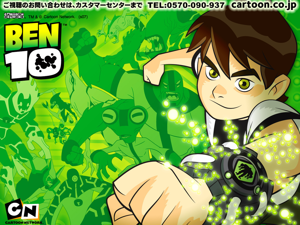 Ben 10 Collection