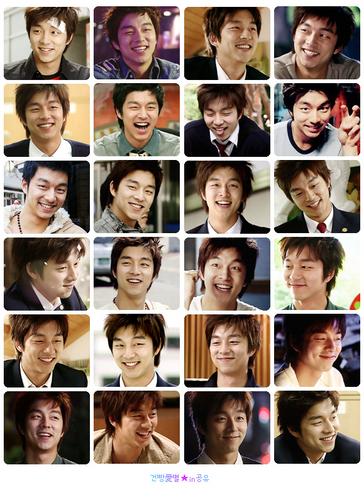 Gong Yoo Smiles