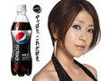 Hikki - meets Pepsi