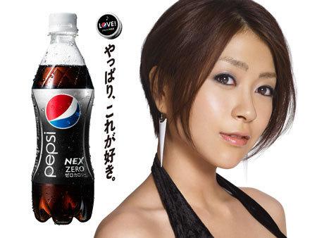 Utada Hikaru wallpaper called Hikki - meets Pepsi