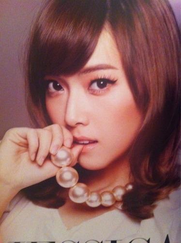 Jessica Hapon 1st Tour