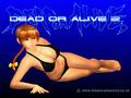 dead-or-alive - Kasumi wallpaper
