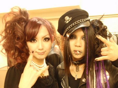 Naoto and Miko
