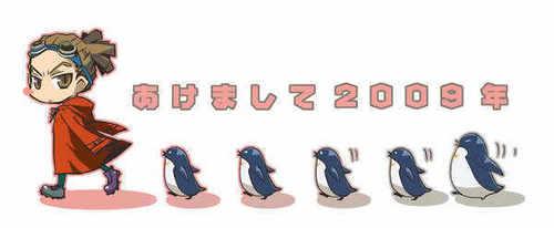 pingüino, pingüino de follow