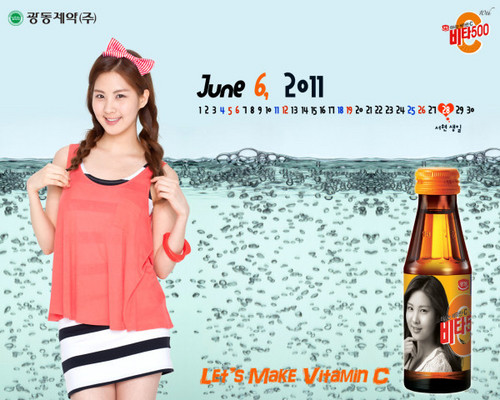 Seohyun Vita500