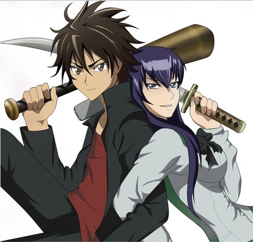 Saeko and Takashi imag...
