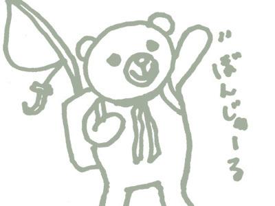 Character 'Kuma' por Hikki