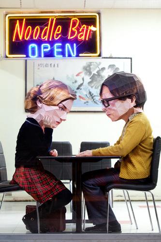 Kate Miller Heidke and Keir Nuttall