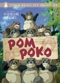 Pom Poko - studio-ghibli photo