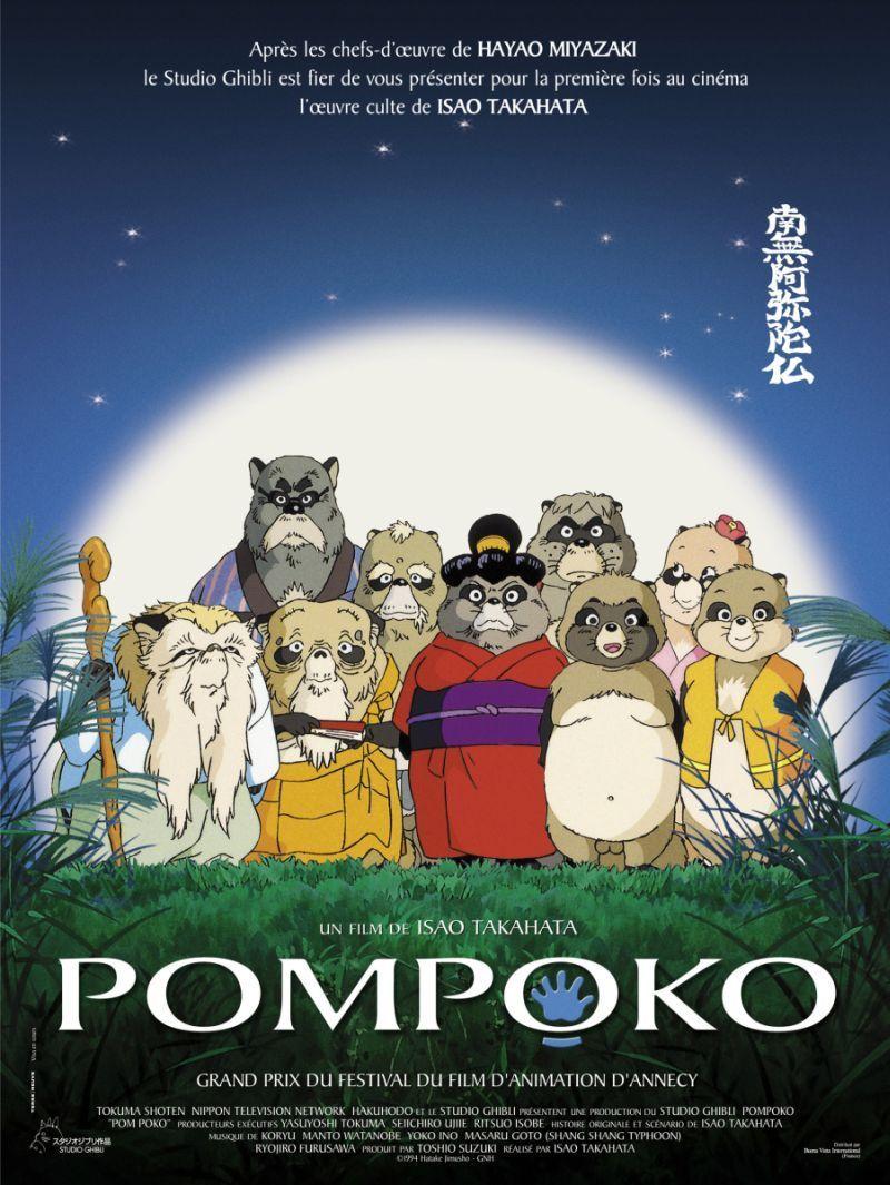 Pom Poko - Studio Ghibli Photo (22855799) - Fanpop