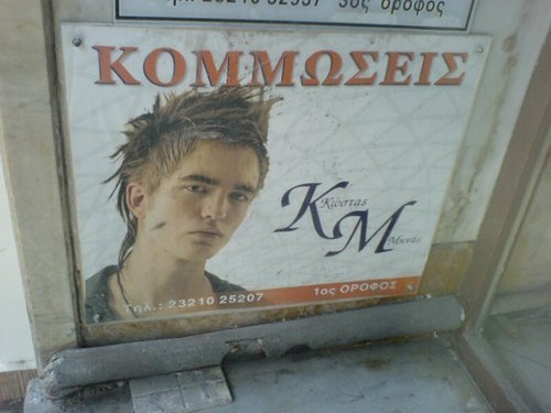 Robert in adver of a greek hairdresser!lolXD