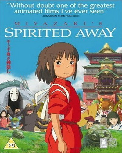 Spirited Away Studio Ghibli Foto 22836199 Fanpop