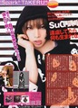 Takeru - takeru-sug photo