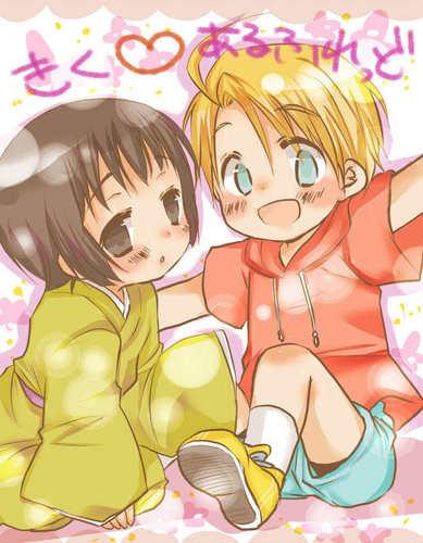 ~Alfred and Kiku~
